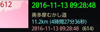 2016111340.jpg