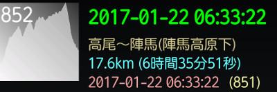 2017012247.jpg