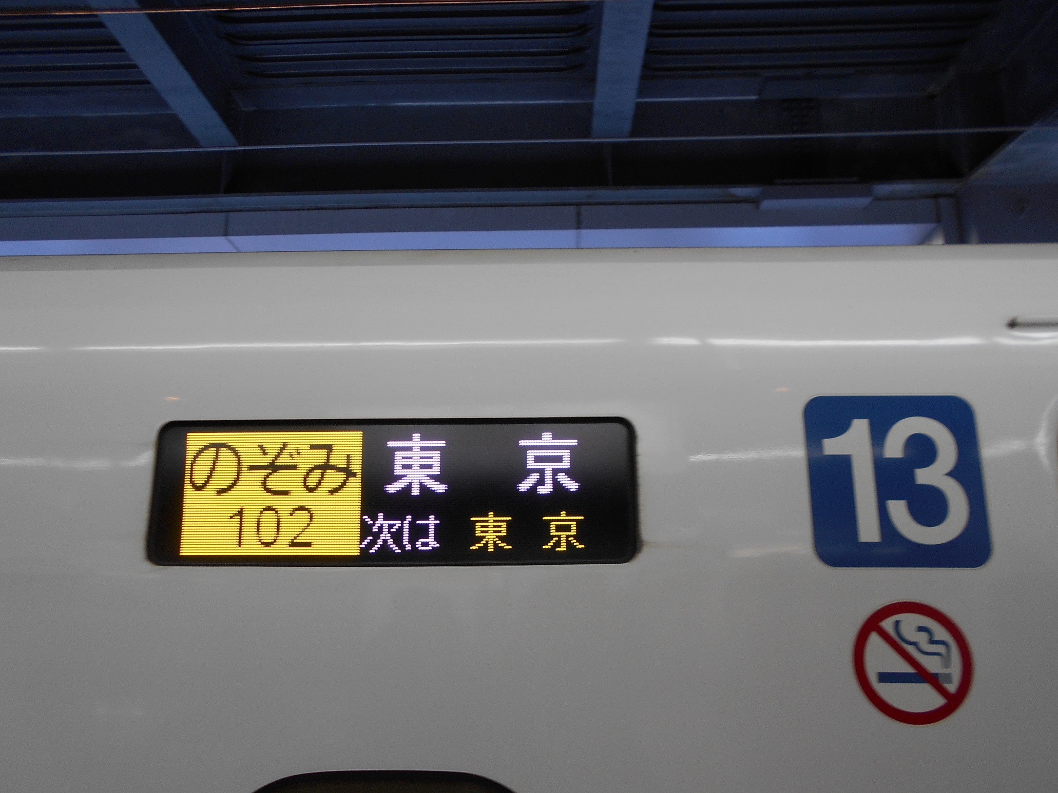 DSCN0894.jpg