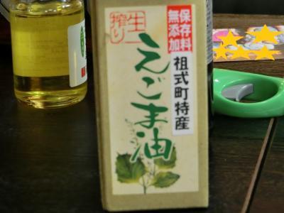 001蟲カ譬ケ_convert_20161206205151