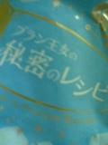 16-12-28_23-51.jpg