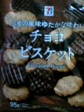 17-01-24_20-22.jpg