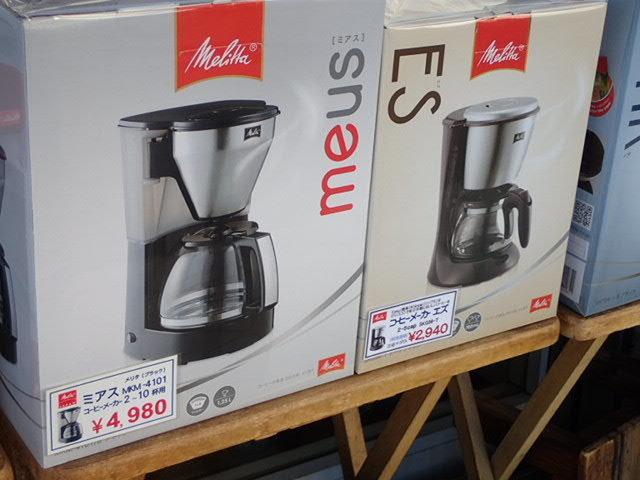 メリタコーヒーメーカー (2)