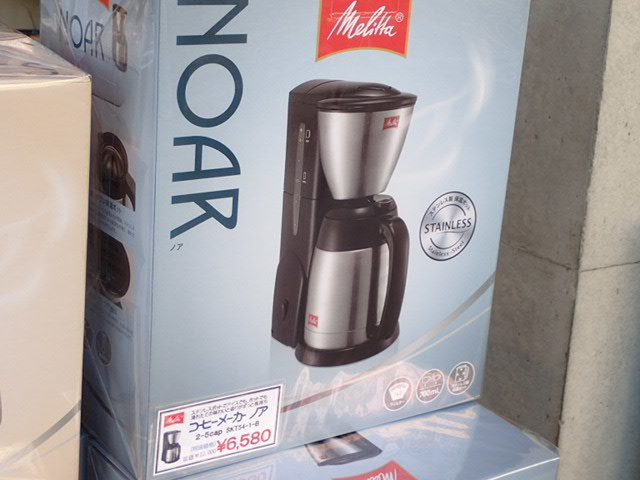メリタコーヒーメーカー (3)