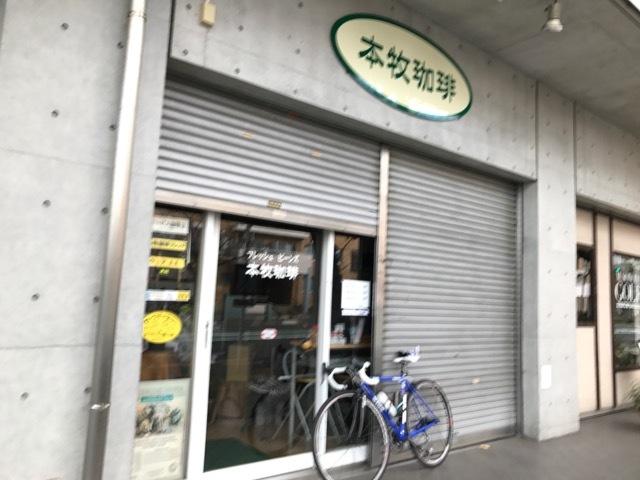 休日メンテ (1)