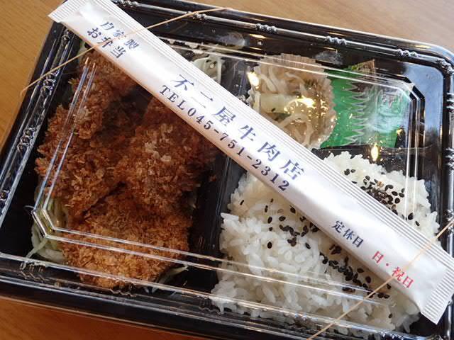 くじら弁当 (5)