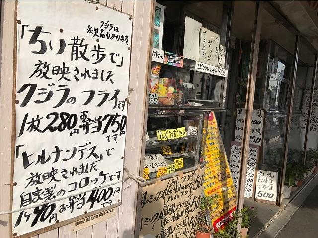 くじら弁当 (4)1