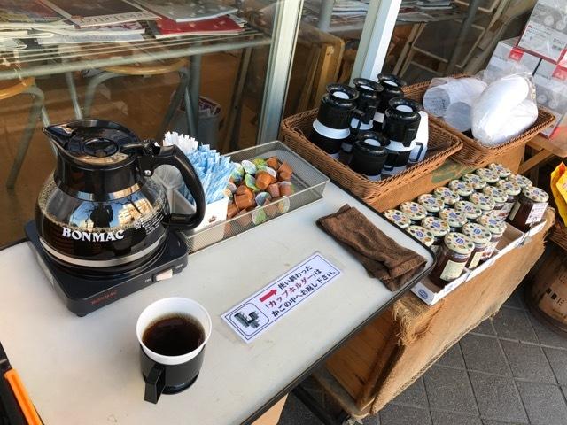 ホットコーヒー無料 (2)