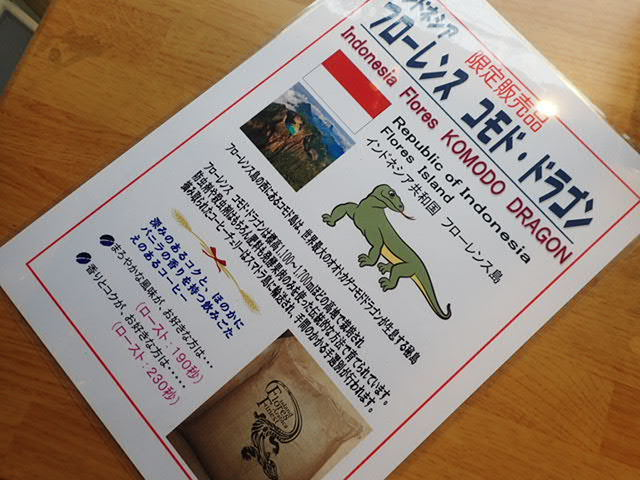 フローレンスコモドドラゴン (4)
