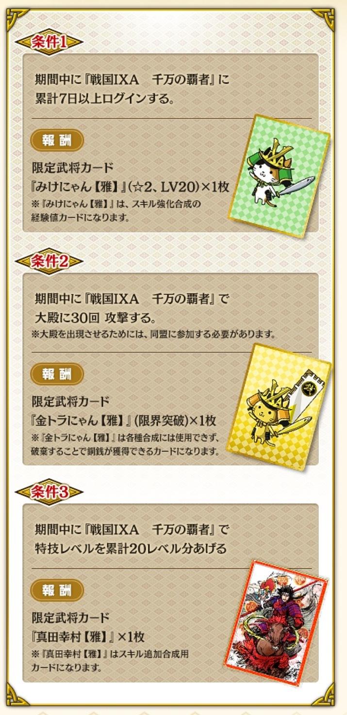 20161127085228490.jpg