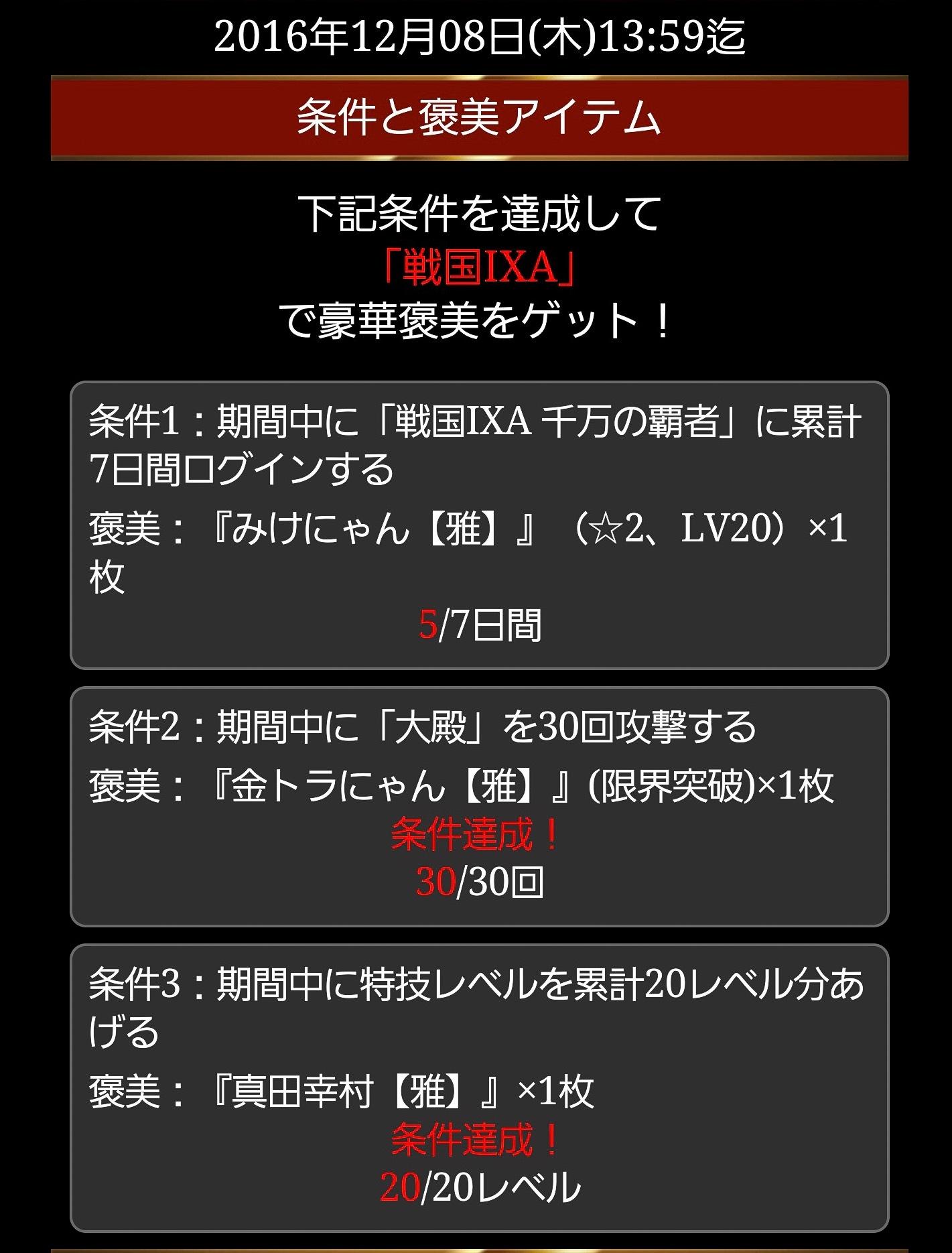20161128231302dc9.jpg