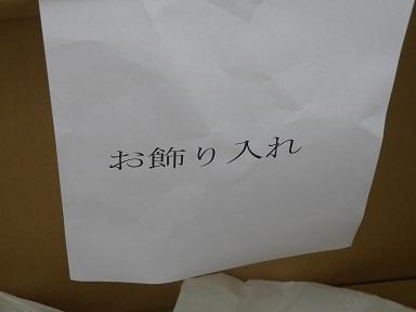 mimamori8.jpg