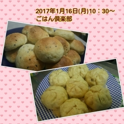 PhotoGrid_1482322959221.jpg