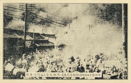 吉原の大火(山谷付近)