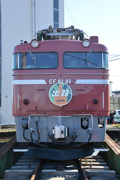 DSC_8417.png