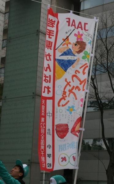 IMG_7101 岩手県(372x600)