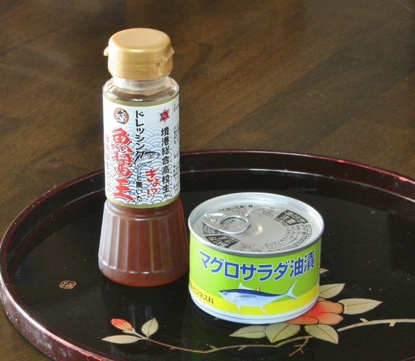 IMG_7344 魚醤王(600x522)
