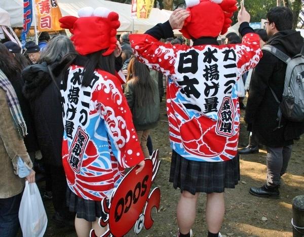 IMG_7142 カニ取県(600x468)