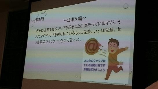 第2回3キャンパス交流会_161218_0037