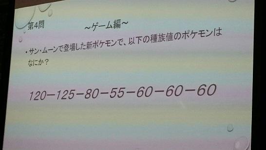 第2回3キャンパス交流会_161218_0038