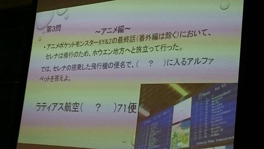 第2回3キャンパス交流会_161218_0040