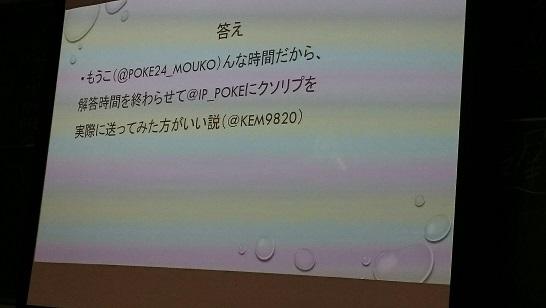 第2回3キャンパス交流会_161218_0036