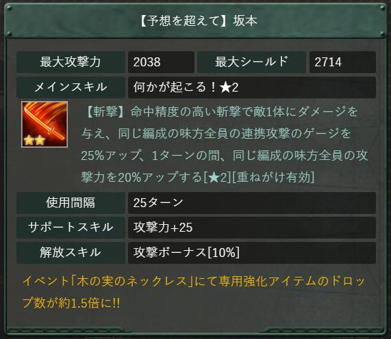 004_201702081932597fd.png