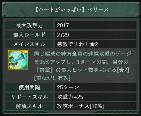 006_20161202181804ea2.png