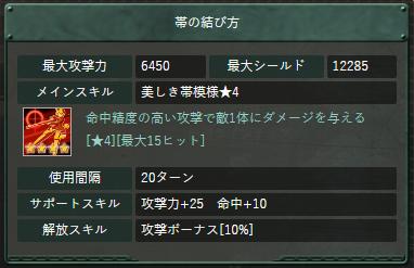 02_201612271833480e1.png