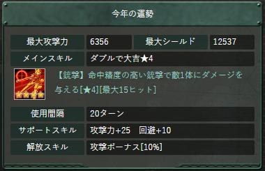04_20161227183346cc6.png