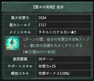 145689929346 - コピー