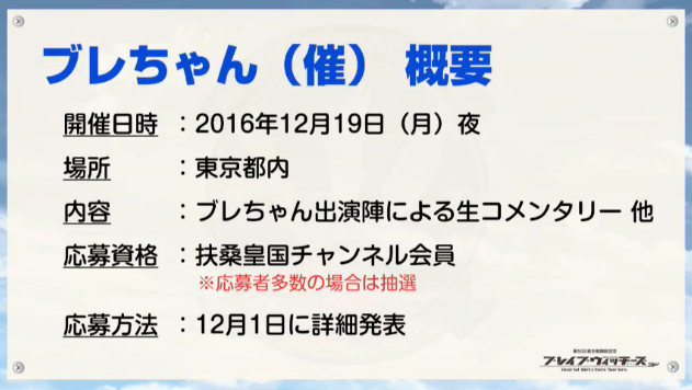 SnapCrab_NoName_2016-11-17_20-49-53_No-00.png