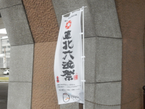 DSCN0378.jpg