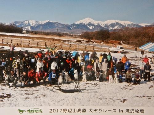 DSCN7384_20170208112715c50.jpg