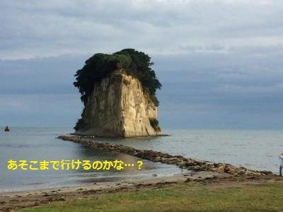 IMG_0151_convert_20170121222422.jpg