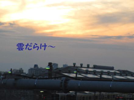 ダイアモンド富士見えるかな?