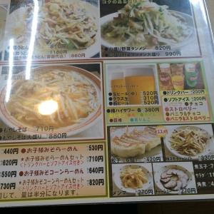 食べログ1 (72)