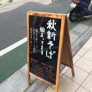 食べログ1 (338)