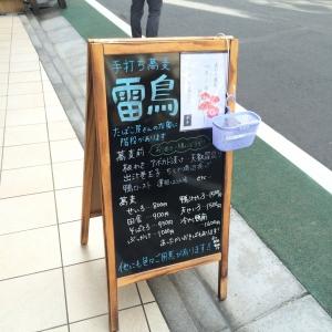 食べログ1 (339)