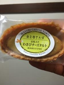 食べログ1 (53)