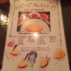 食べログ1 (739)