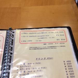 食べログ3 (37)