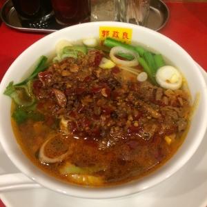食べログ3 (55)