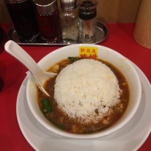 食べログ3 (58)