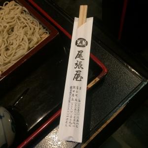 食べログ3 (68)