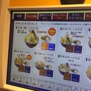 食べログ3 (328)
