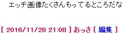 r97256r - コピー
