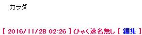 r97251r.jpg