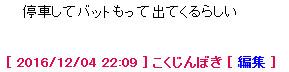 r97470r.jpg
