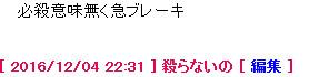 r97472r.jpg